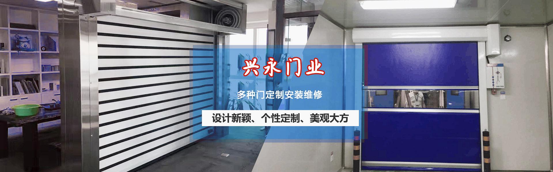 张家港电动伸缩门